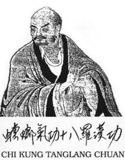 Shihpa Lo-Han Kung